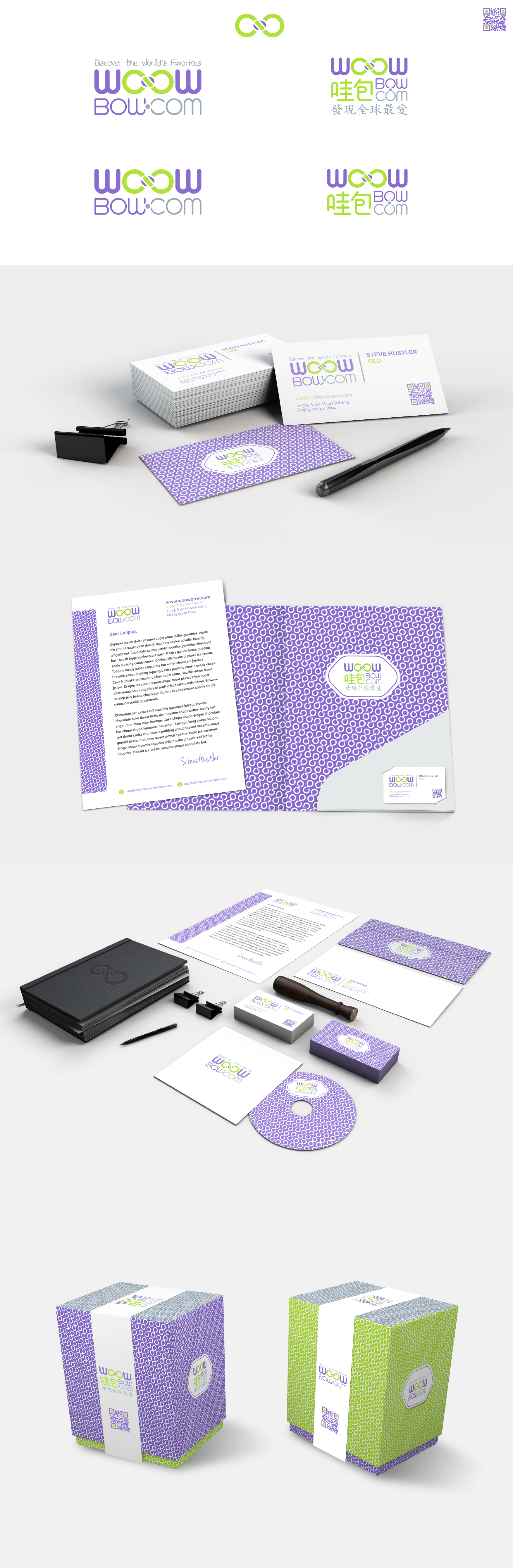 WOO_BOW_stationery_final-01